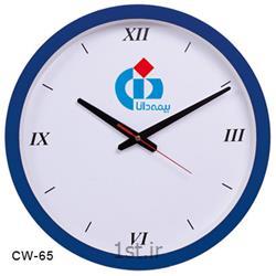 ساعت دیواری تبلیغاتی گرد cw65