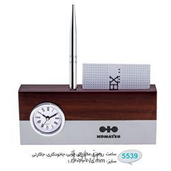 ساعت رو میزی مدیریتی چوبی تبلیغاتی (جاخودکاری،جای کارتی) 5539