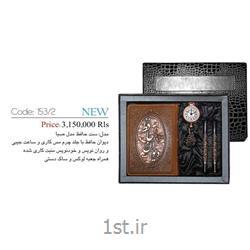 دیوان حافظ تبلیغاتی (با خودنویس و روان نویس،ساعت جیبی) 153.2