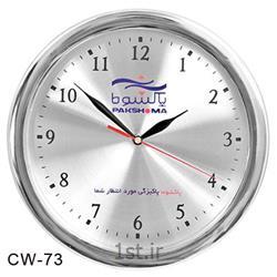 ساعت دیواری تبلیغاتی گرد cw73