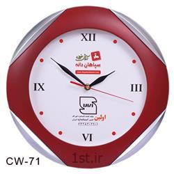ساعت دیواری تبلیغاتی گرد cw71