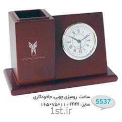 ساعت رو میزی چوبی تبلیغاتی (جاخودکاری) 5537