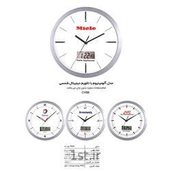 ساعت دیواری تبلیغاتی گرد(مدل آلومینیوم)با تقویم دیجیتالی CW86