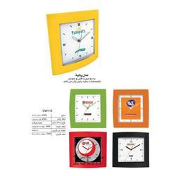 ساعت دیواری تبلیغاتی مربعی قاب رنگی(مدل پانیذ) CW113