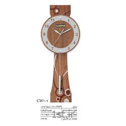 ساعت دیواری تبلیغاتی مدل پاندول دار چوبی CW107