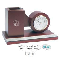 ساعت رو میزی چوبی تبلیغاتی(جاخودکاری) 5533