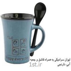 لیوان سرامیکی تبلیغاتی (لیوان و قاشق ) MC38