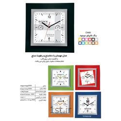 ساعت دیواری تبلیغاتی مربعی قاب رنگی(مدل مهسان)CW83