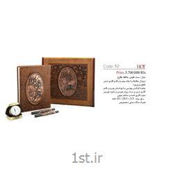 دیوان حافظ تبلیغاتی (با خودنویس و روان نویس،ساعت جیبی) 152