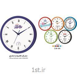 ساعت دیواری تبلیغاتی (قاب رنگی صفحه گرد _ همراه با دماسنج) CW94
