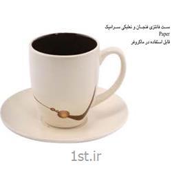 لیوان تبلیغاتی سرامیکی (فنجان و نعلبکی) MC39