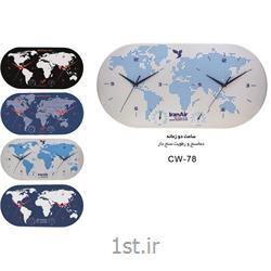 ساعت دیواری تبلیغاتی دو زمانه (دماسنج و رطوبت سنج) cw78