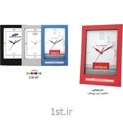 ساعت دیواری تبلیغاتی( قاب رنگی) CW67