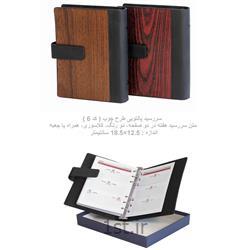 سر رسید تبلیغاتی پالتویی طرح چوب همراه با جعبه 6