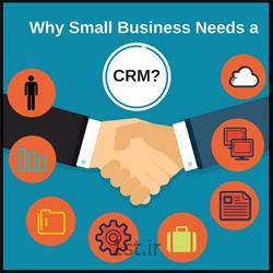 نرم افزار ارتباط با مشتریان CRM