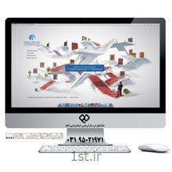 بازاریابی اینترنتی و خدمات افزایش فروش