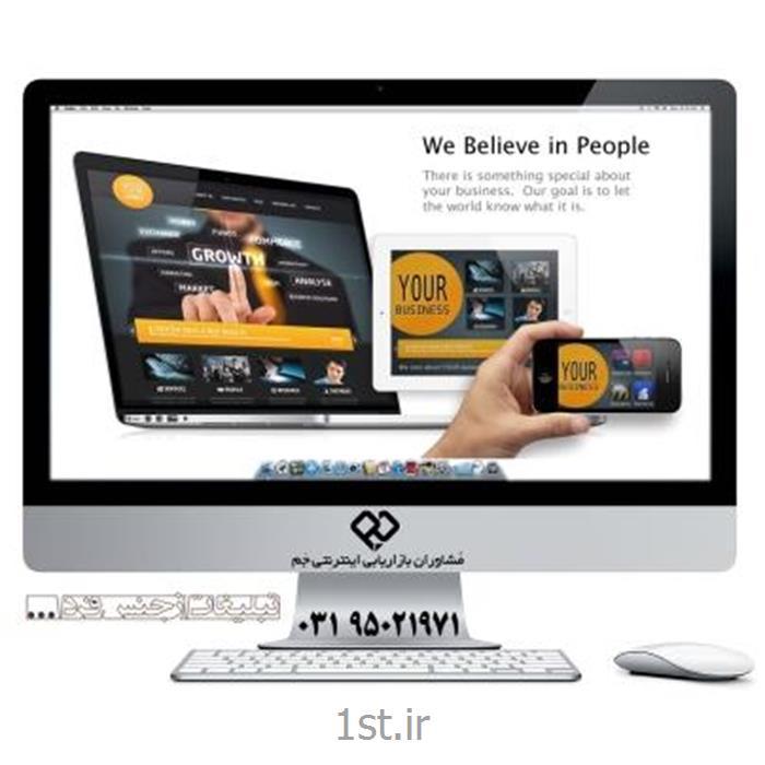 عکس مشاوره کامپیوتر و فناوری اطلاعاتطراحی سایت فروشگاه اینترنتی