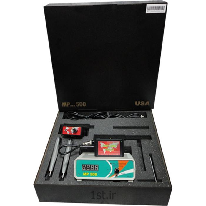 دستگاه فلزیاب ام پی MP 5000