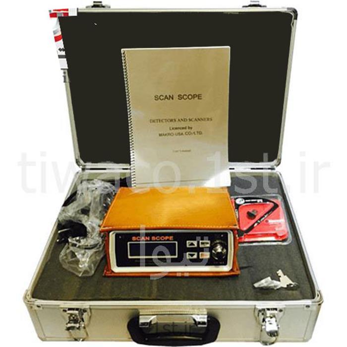 دستگاه فلزیاب اسکوپ اسکن (SCOPE SCAN)