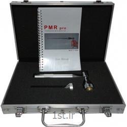 عکس فلزیاب صنعتیدستگاه فلزیاب پی ام آر پرو (PMR PRO)