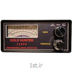 فلزیاب گلد هانتر مدل GOLDHUNTER 12000