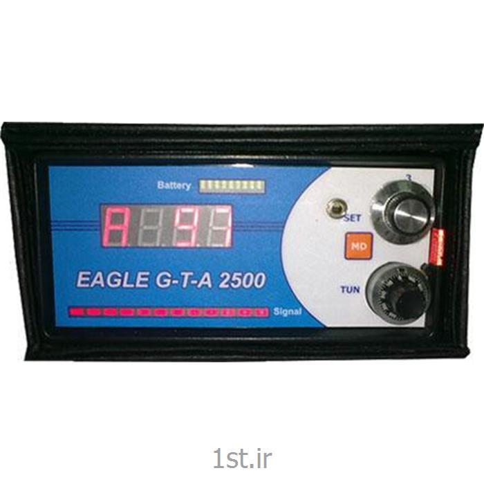 دستگاه فلزیاب ایگل جی تی آی مدل 2500 EAGLE GTA