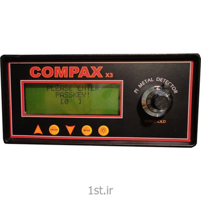 دستگاه فلزیاب کامپکس ایکس تری (COMPAX X3)