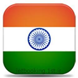 اخذ ویزا فوری هند