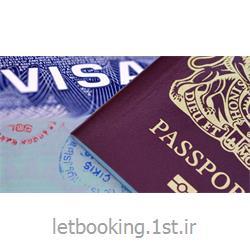 اخذ ویزای یکماهه مولتی پل دبی با نرخ کارگزاری