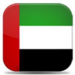 اخذ ویزای یکماهه دبی با نرخ کارگزاری