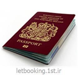 پیک آپ پاسپورت کانادا