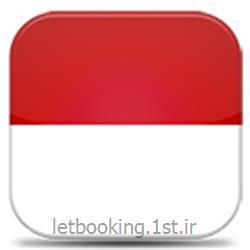 اخذ ویزای اندونزی