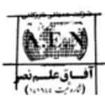 آفاق علم نصر