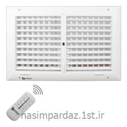دریچه کولر مستطیل دو شبکه نسیم سایز25*45ریموت دار-مدلV-RT-25*45-R
