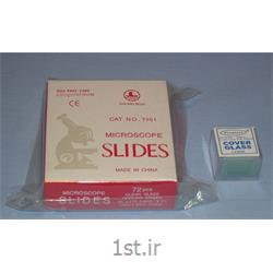 لامل و لام سیلینگ بوت Micro Slides & Cover Slip Sailing Boat