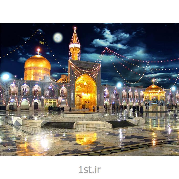 عکس تورهای داخلیتور 2 شب مشهد پیشتازان جوان
