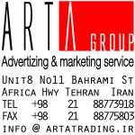 لوگو شرکت گروه آرتا