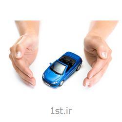 بیمه نامه شخص ثالث اتومبیل بیمه نوین