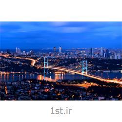 تور 7 شب و 8 روز استانبول ویژه نوروز 95