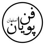 لوگو شرکت فن پویان اصفهان