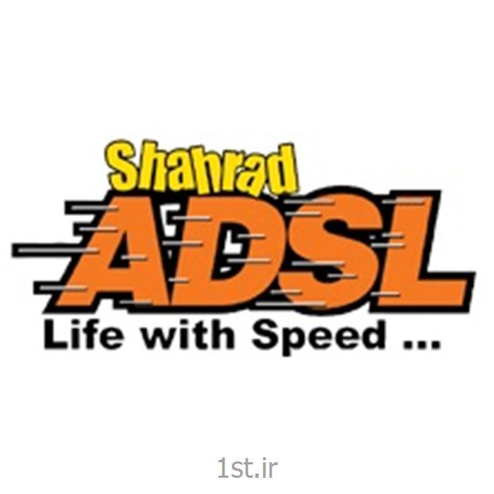 خدمات اینترنت پر سرعت adsl شرکت شهراد شبکیه
