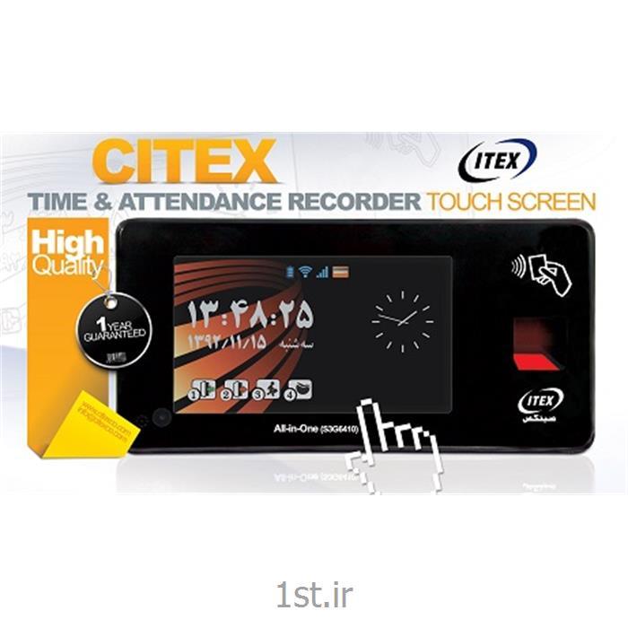 عکس دستگاه ساعت زنی (ورود و خروج)دستگاه حضور و غیاب چند منظوره سیتکس S3G6410
