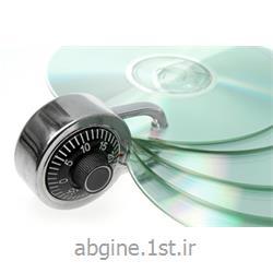 عکس نرم افزار کامپیوترقفل گذاری بر روی سی دی