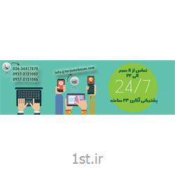 عکس خدمات ترجمهترجمه تخصصی