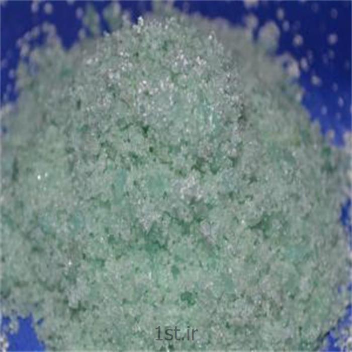 عکس سولفاتسولفات آهن ferrous sulfate