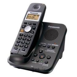 تلفن بی سیم پاناسونیک KX-TG3531