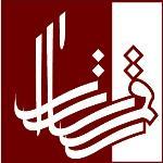 لوگو شرکت رقم سازان تبریز