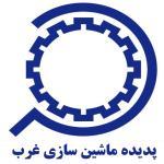 لوگو شرکت تیان گاز استیل ( پدیده ماشین سازی غرب )