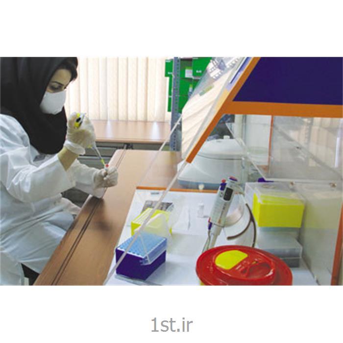 عکس خدمات درمانی آزمایش قند گلوکز ( Fasting blood sugar ( FBS