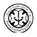 لوگو شرکت آبانگان آلومینیوم